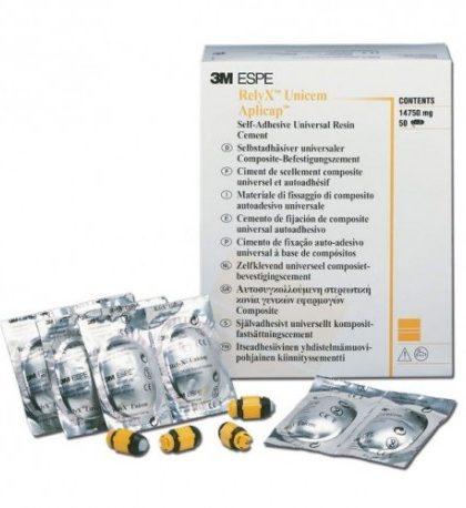 RelyX Unicem/Aplicap, 50 капсул, відтінок А3 опаковий, А2 універсальний, прозорий, Mix (A2, A3, T) + 10 шт подовжуючих насадок, 14,75 г